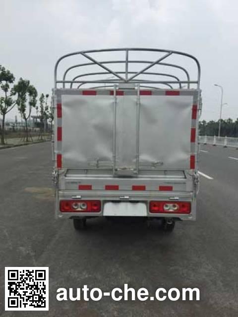 开瑞牌SQR5021CCYH08仓栅式运输车
