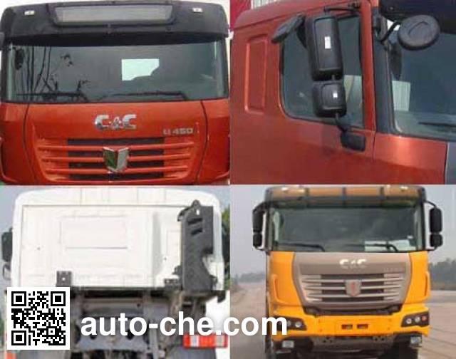 集瑞联合牌SQR1251D5T2-E载货汽车底盘
