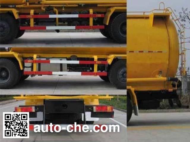 集瑞联合牌SQR5311GFLD6T6低密度粉粒物料运输车