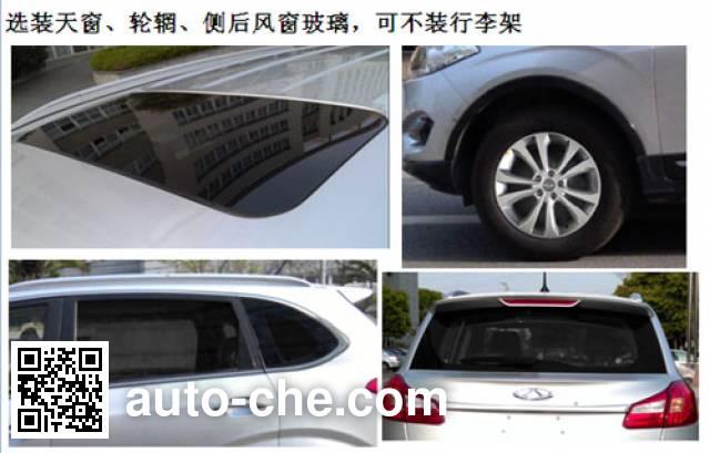 Chery универсальный автомобиль SQR6451T211