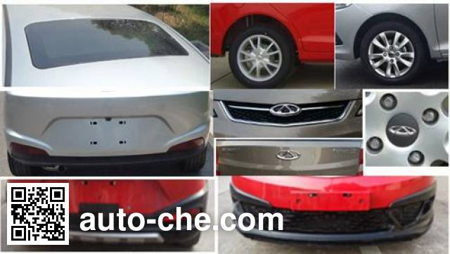 Chery легковой автомобиль SQR7152J15T0