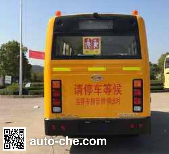 Shangrao SR6560DYV preschool school bus