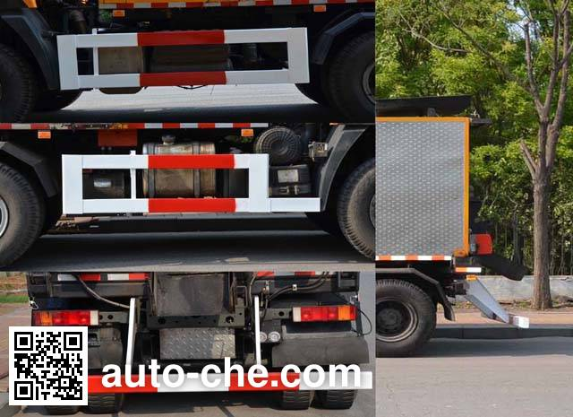 鲁峰牌ST5250TXBC沥青路面热再生修补车