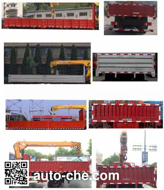 Sitom STQ5118JSQN5 truck mounted loader crane