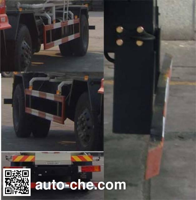 十通牌STQ5251GFLD4低密度粉粒物料运输车