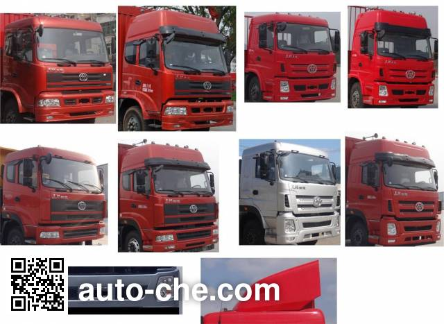 十通牌STQ5311GFLB5低密度粉粒物料运输车