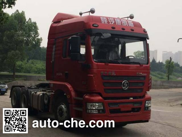 Shacman SX4250MB4Z container carrier vehicle