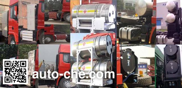 Shacman SX42584Y384TLW dangerous goods transport tractor unit