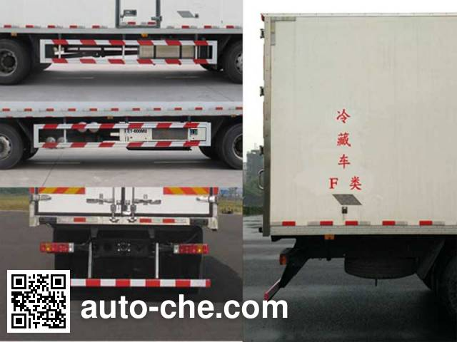 陕汽牌SX5250XLCMA9冷藏车