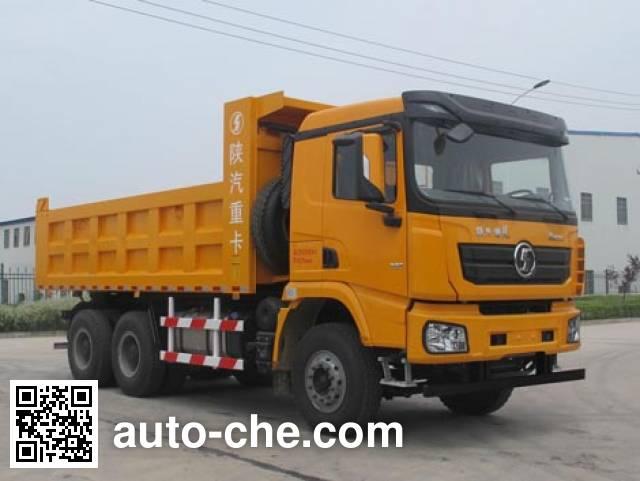 Shacman SX5250ZLJ6B404B dump garbage truck