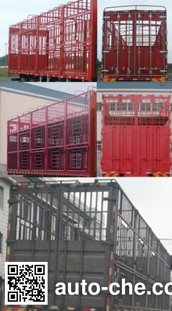 Shacman SX5160CCQLA1 livestock transport truck