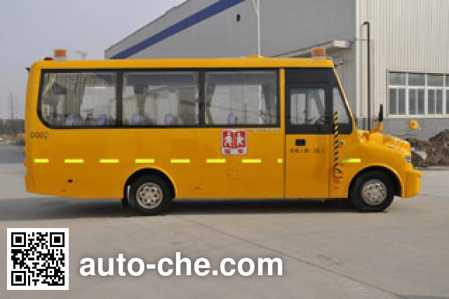 Shacman SX6720XDF primary school bus