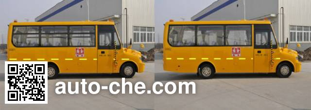 Shacman SX6700XDF primary school bus