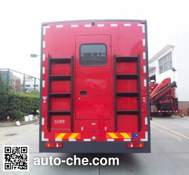 Chuanxiao SXF5140TXFHY12 auxiliary fire engine
