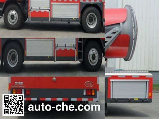 Chuanxiao SXF5140TXFPY56 smoke exhaust fire truck