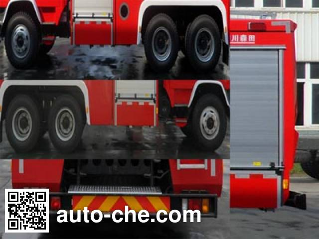 Chuanxiao SXF5230GXFPM100 foam fire engine