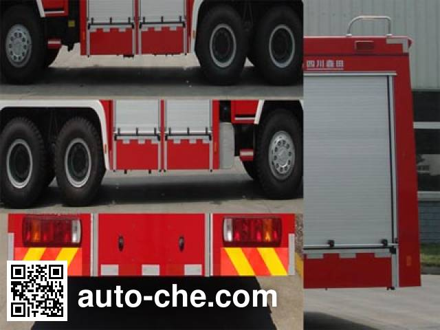 Chuanxiao SXF5280TXFGL100/HW1 dry water combined fire engine