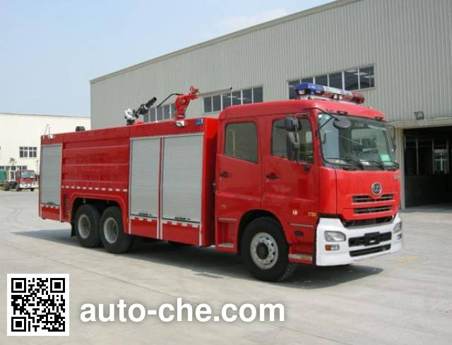 Chuanxiao SXF5280TXFGP110UD dry powder and foam combined fire engine