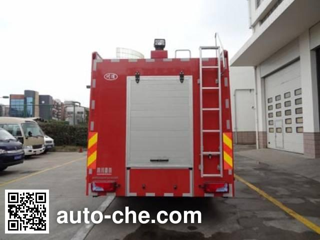 Chuanxiao SXF5320GXFSG160/M1 fire tank truck