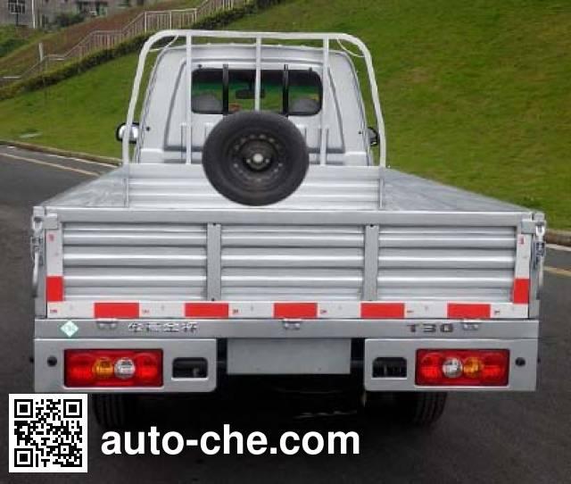 Jinbei SY1020YC6TAP dual-fuel cargo truck