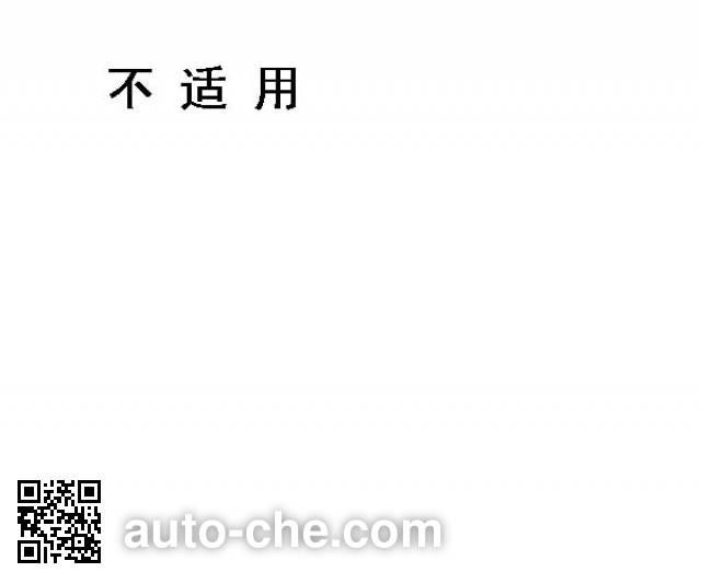 Jinbei SY1044SV5L1 шасси