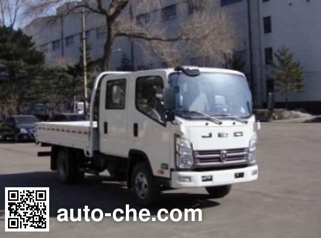 Jinbei SY1044SV5SQ2 cargo truck