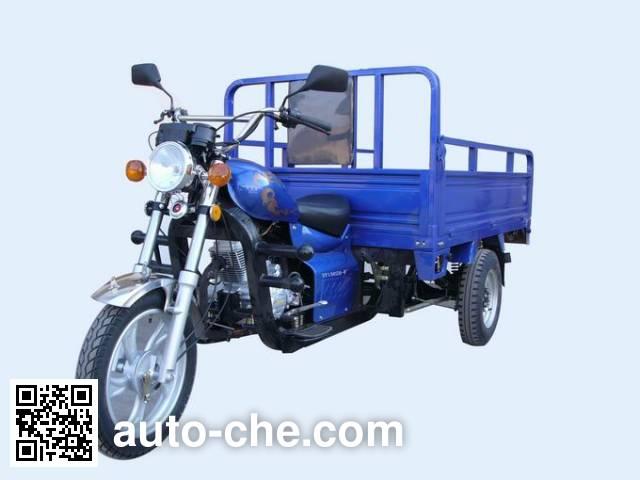 Shanyang SY150ZH-F cargo moto three-wheeler