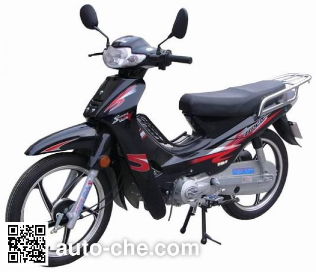 Shanyang SY48Q-7F 50cc underbone motorcycle