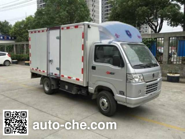 Jinbei SY5030XXYDAK-EV3 electric cargo van