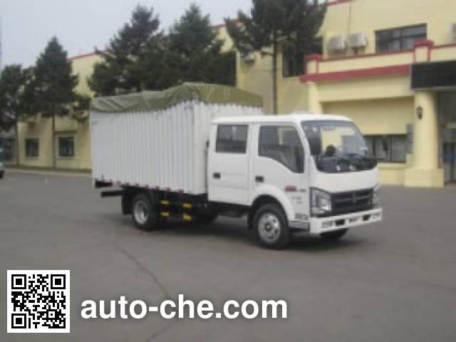 Jinbei SY5044CPYSQ1-Z4 soft top box van truck