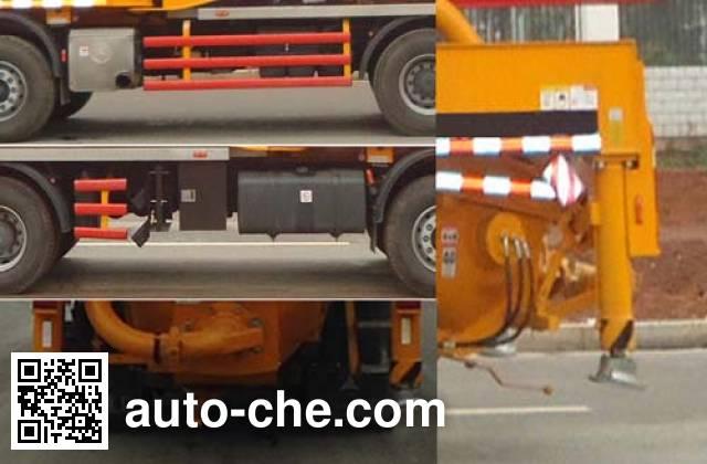 三一牌SY5423THB混凝土泵车