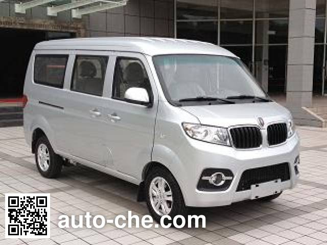 Jinbei SY6420C4STBW dual-fuel MPV