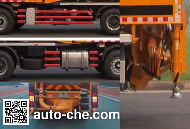 三一牌SYM5425THB混凝土泵车