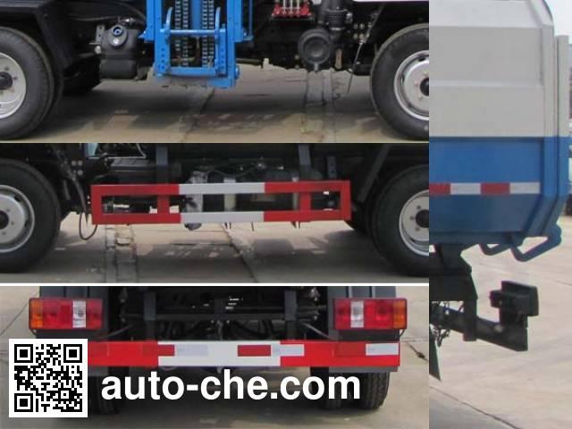 Yandi SZD5040ZZZKM5 self-loading garbage truck
