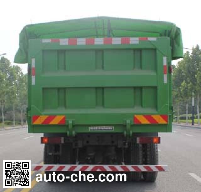 五岳牌TAZ5315ZLJA自卸式垃圾车