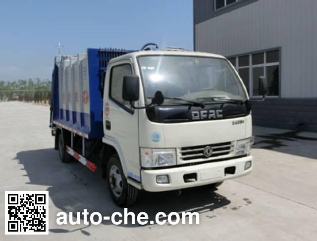 Tianma TMZ5060ZYS garbage compactor truck