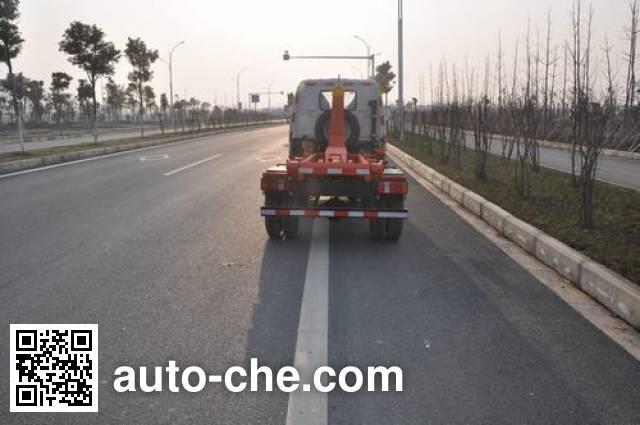 Jinyinhu WFA5042ZXXF detachable body garbage truck