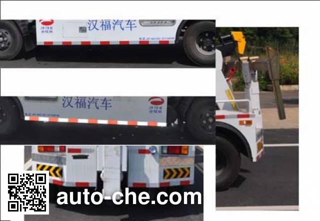 Jinyinhu WFA5050TQZQ wrecker