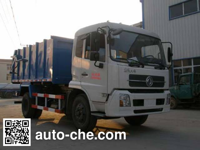 Jinyinhu WFA5140ZLJE enclosed body garbage truck