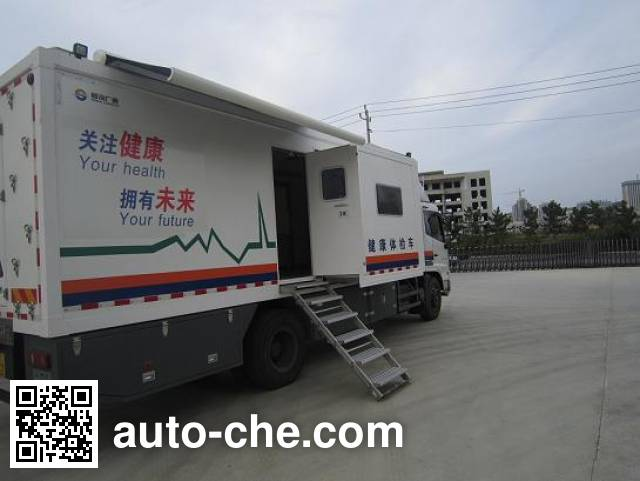 Guangtai WGT5162XYL medical vehicle
