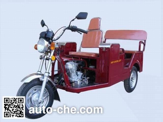 Xinbao XB125ZK-2F auto rickshaw tricycle