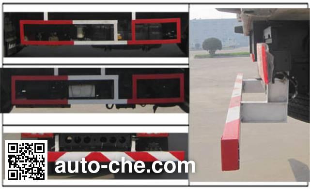 新飞牌XKC5040XLCA4冷藏车