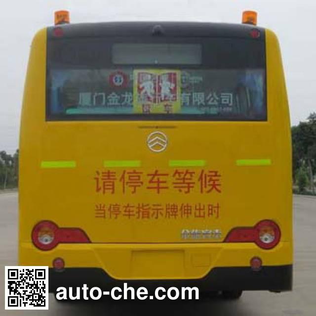 Golden Dragon XML6111J15ZXC primary/middle school bus