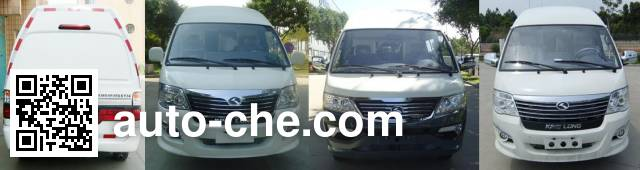 King Long XMQ5030XXYBEVS02 electric cargo van