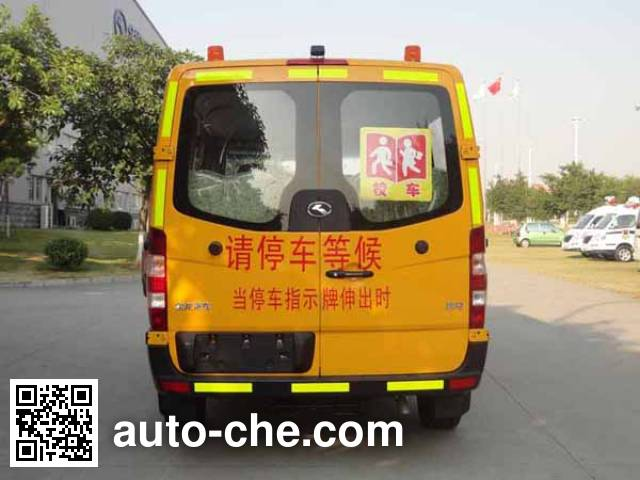 King Long XMQ6533KSD51 preschool school bus