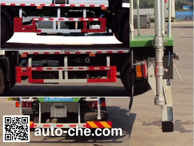 唐鸿重工牌XT5183GPSDFH绿化喷洒车