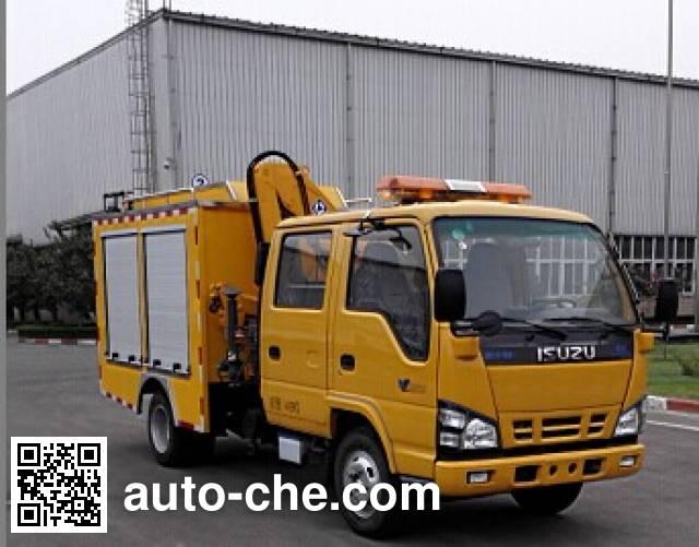 XCMG XZJ5041XXHQ4 breakdown vehicle
