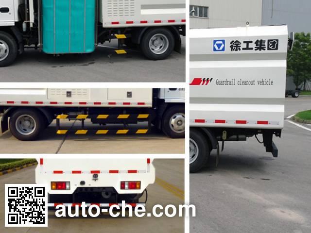 XCMG XZJ5070GQXQ5 highway guardrail cleaner truck