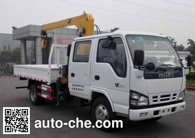 XCMG XZJ5070JSQ4 truck mounted loader crane