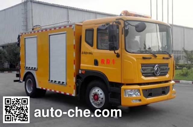 XCMG XZJ5090XXHD5 breakdown vehicle